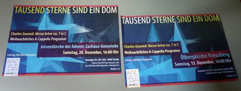 Abb Plakate Adventskonzerte ver.diChor Tausend-Sterne