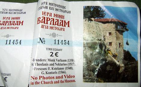 Eintrittskarte Kloster Varlaam